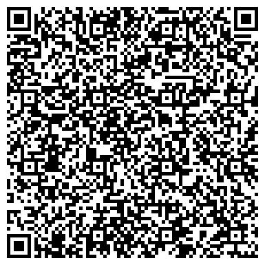 QR-код с контактной информацией организации Гордорремстрой, ООО