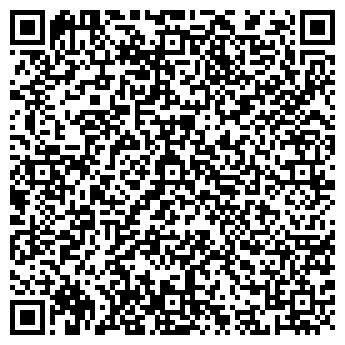 QR-код с контактной информацией организации БИО плюс