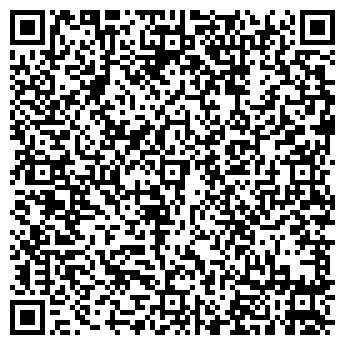 QR-код с контактной информацией организации Totaloil, ( Тоталойл ) ООО