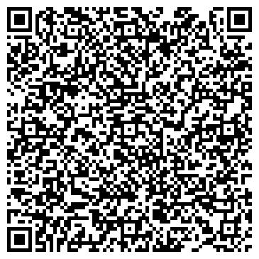 QR-код с контактной информацией организации Компания Легион, ООО