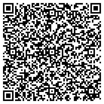 QR-код с контактной информацией организации Анкос,ООО