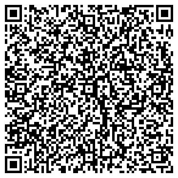 QR-код с контактной информацией организации Капитал клуб, ООО