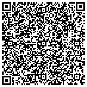 QR-код с контактной информацией организации Интеркоппром, ООО