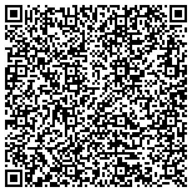 QR-код с контактной информацией организации Бистерфельд специалхеми Украина, ООО
