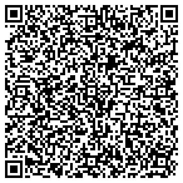 QR-код с контактной информацией организации Диамант и К, ООО