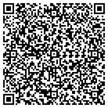 QR-код с контактной информацией организации ГОЙТХСКИЙ ЛЕСПРОМХОЗ, ОАО