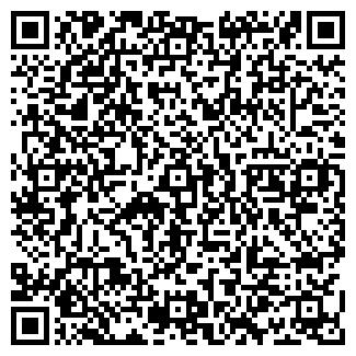 QR-код с контактной информацией организации Р.У.Е.Х., ООО