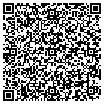 QR-код с контактной информацией организации В.И.В, ООО