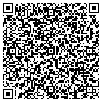 QR-код с контактной информацией организации Вариант Украина, ЧП