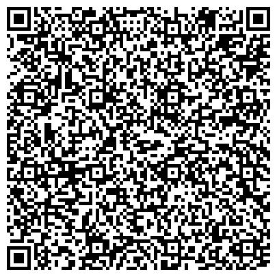 QR-код с контактной информацией организации ИЦ Реагент(инженерный центр)КП