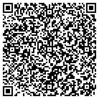 QR-код с контактной информацией организации Поли-Микс, ООО