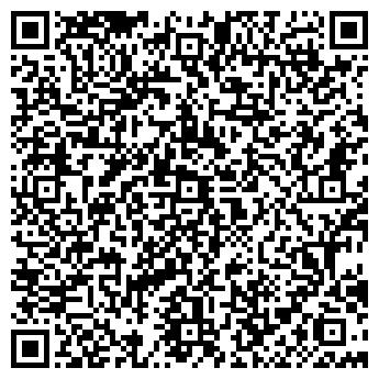 QR-код с контактной информацией организации Клейофф Украина, ООО