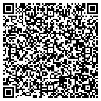 QR-код с контактной информацией организации РТФ