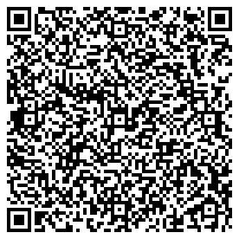 """QR-код с контактной информацией организации ООО""""ДИАЭкспоТорг"""""""
