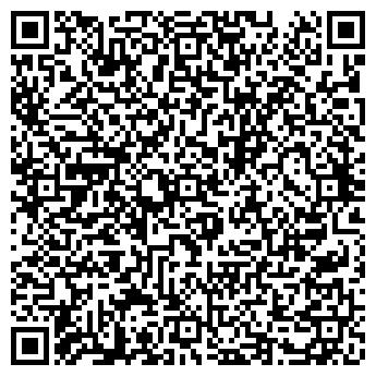 QR-код с контактной информацией организации Армада Сталь, ООО