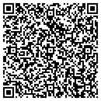 QR-код с контактной информацией организации ЯН, ЧП