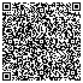 QR-код с контактной информацией организации ТД ЯРКО Украина, ООО