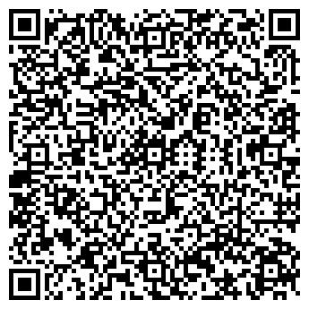 QR-код с контактной информацией организации Томас, ЗАО