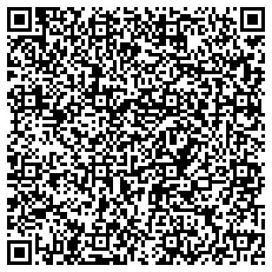 QR-код с контактной информацией организации Вита-Маркет, ООО (Витан, ООО НПП)