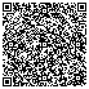 QR-код с контактной информацией организации ТПФ Центурия, ЧП