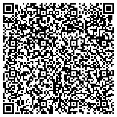 QR-код с контактной информацией организации Винница ХимФарм-Комплекс, ООО