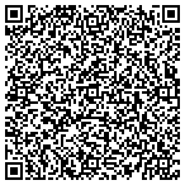QR-код с контактной информацией организации Белл Флейворз (Bell Flavors & Fragrances), ООО