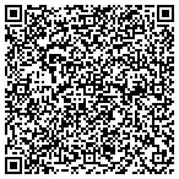 QR-код с контактной информацией организации Спецхимпоставка, ООО