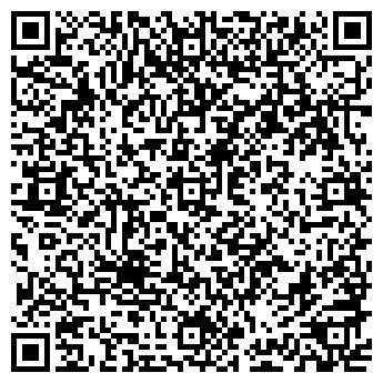 QR-код с контактной информацией организации Кардамон, ООО (Kardamon)