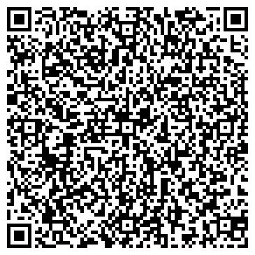 QR-код с контактной информацией организации Камелот, Компания