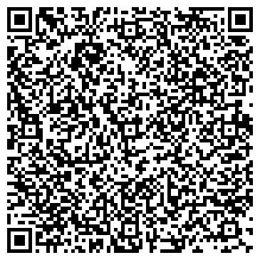 QR-код с контактной информацией организации 21 век, ООО (Склад-терминал)