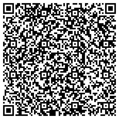 QR-код с контактной информацией организации КГКП «Поликлиника №3 города Семей»