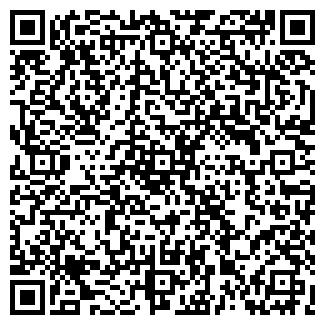 QR-код с контактной информацией организации ТОРНАДО БАЗА ОТДЫХА