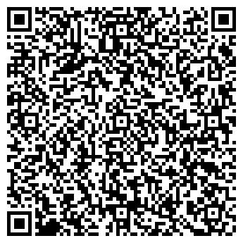 QR-код с контактной информацией организации Ависта-Львов, ДчП