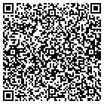 QR-код с контактной информацией организации Ситалл, ООО
