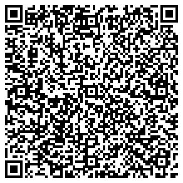 QR-код с контактной информацией организации Валдиис, ООО