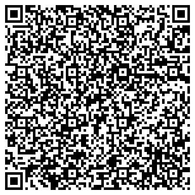 QR-код с контактной информацией организации Крион НПП, ООО