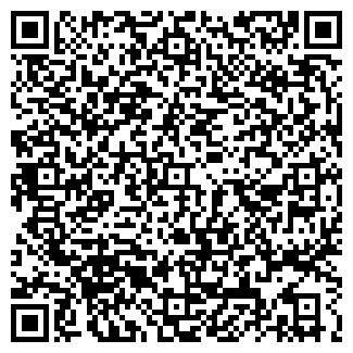 QR-код с контактной информацией организации РЫБКОЛХОЗ РОДИНА