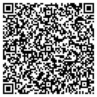 QR-код с контактной информацией организации Корундкерамика плюс, ООО