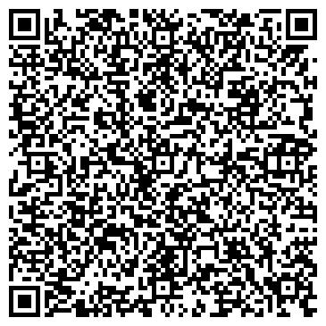 QR-код с контактной информацией организации Клин-Сервис, МЧП