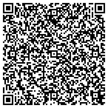 QR-код с контактной информацией организации ПСК Прогресс Б, ООО