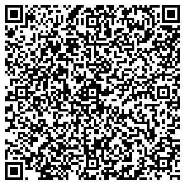 QR-код с контактной информацией организации Бинфилд Агро Технолоджиз