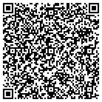 QR-код с контактной информацией организации Адлер, ЧП