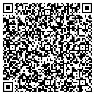 QR-код с контактной информацией организации ФИРМА РЕЙМБО