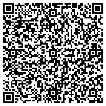 QR-код с контактной информацией организации Украина, ЧП