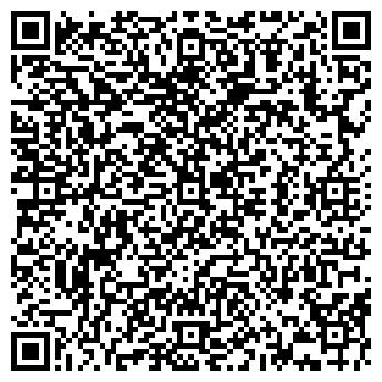 QR-код с контактной информацией организации Прат Агрофос, ЧАО