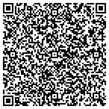 QR-код с контактной информацией организации Дипи Эйр ГАЗ, ООО