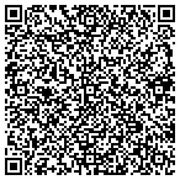 QR-код с контактной информацией организации Альфа Гума, ООО