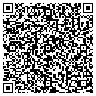 QR-код с контактной информацией организации ЭНЕРГЕТИК БАЗА ОТДЫХА