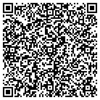 QR-код с контактной информацией организации Балкорм, ООО