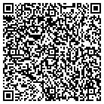 QR-код с контактной информацией организации Н.А.Т., ЧП